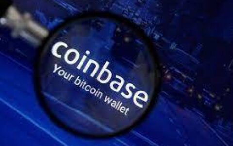 拆解Coinbase上市文件:市盈率或超300倍