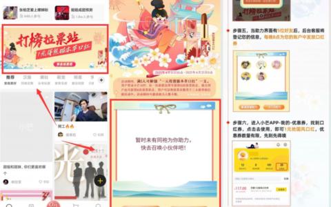 """【1元撸熊猫本草口红包邮】打开链接下载""""小芒APP""""->"""