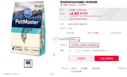 ALBION 健康水面膜12ml*2+白神水6ml,19.9 【U先试用