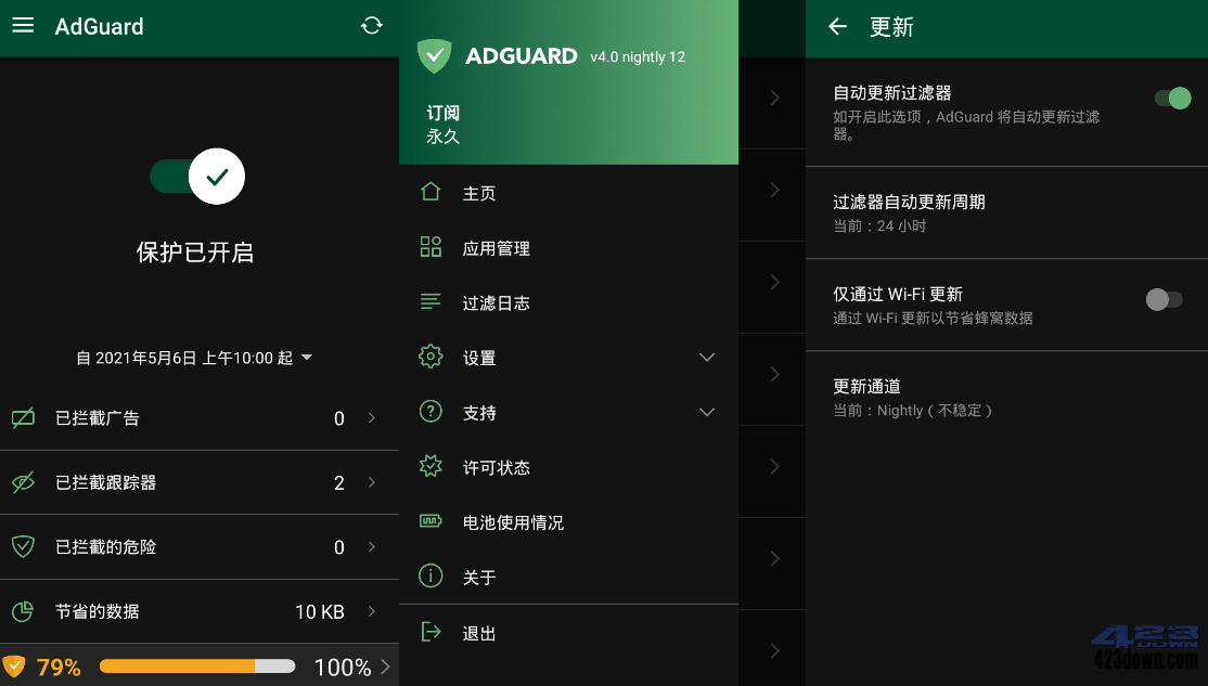 Android AdGuard v4.0 Nightly 24 (4.0.65)