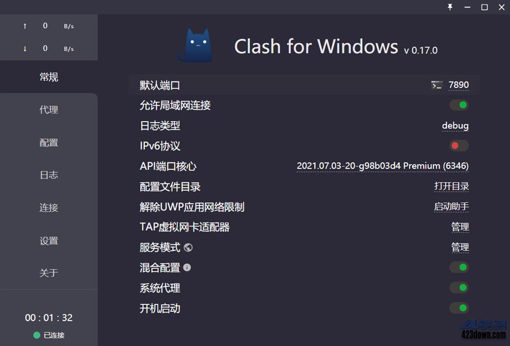 Clash for Windows 0.17.0 Premium汉化版