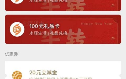 宁波银行xing/用卡125立减金大羊腿,好用加果