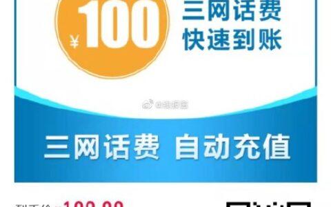 如有北京农商银行,苏宁满100-50【5折特惠】苏宁易购