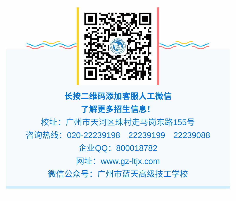 移动互联网应用技术(高中起点三年制)-1_r7_c1.jpg