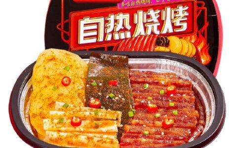 小龙坎自热烧烤荤菜版小火锅【9.9】