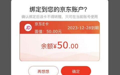 【限江苏】农行app-热门活动-做任务赢好礼-更多-开第
