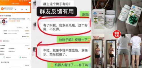 【仁和旗舰店+蓝帽子认证】线下卖的贼贵!左旋肉碱+中