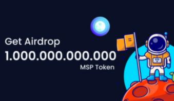 MoonShip联合NUT.Money举行空投,每人可领取 10,000 MSP,有邀请激励!