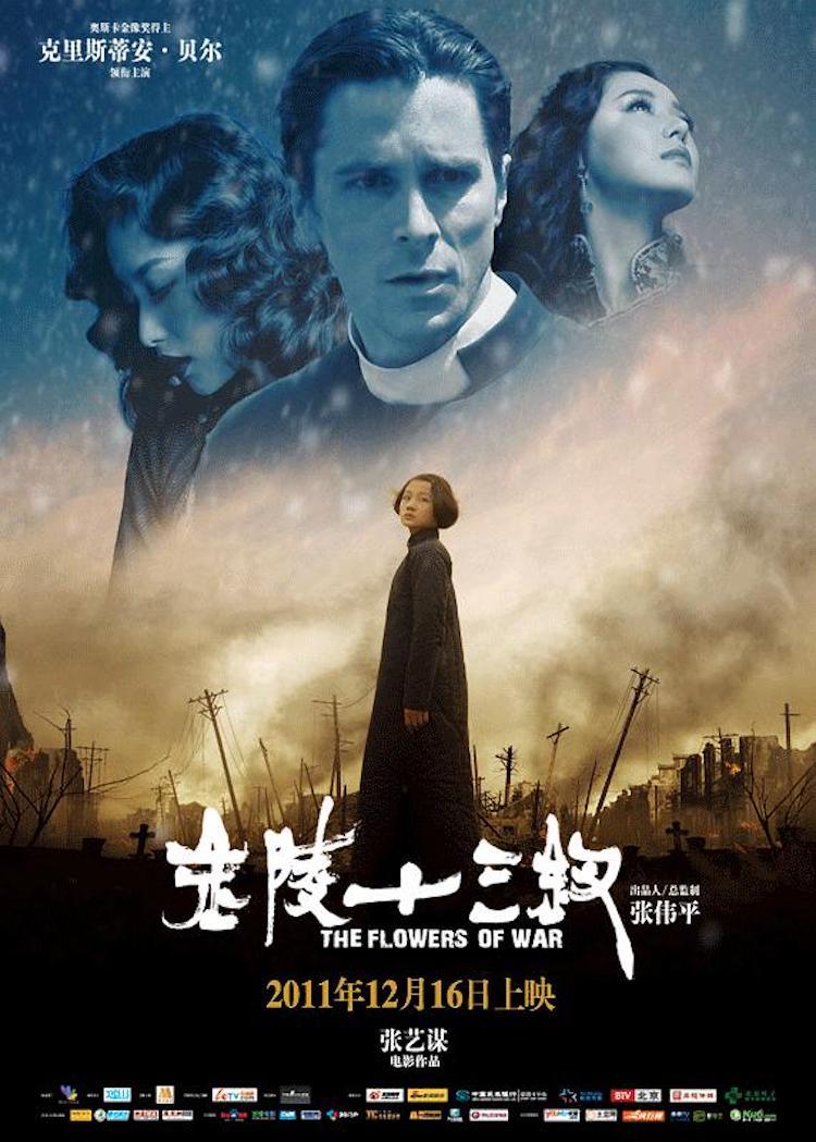 《金陵十三钗》电影观后感:人性的描写十分深刻,人性的光明面也让人感动