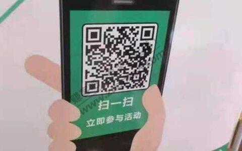 广西桂林1冲50话费,付款前出优惠,外地也可以?我朋友河北的出了,自己测吧。