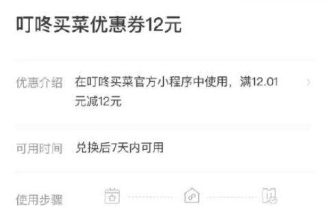 微信小程序【微信支付有优惠】反馈部分账号又可以金币