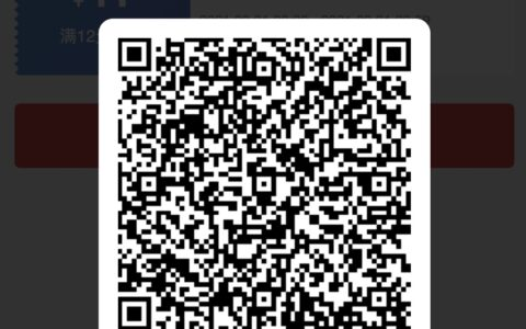京东绿植 12-11 叠加红包后0.01包邮
