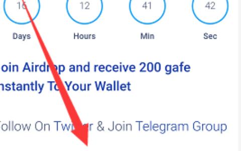 Gafe Wallet空投,BSC钱包授权登录每人可领200 GFW,直接到账