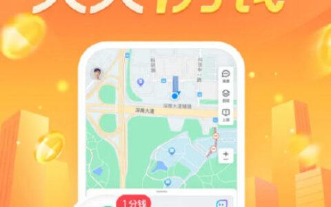 【腾讯地图】1分钱乘车,快上车反馈用腾讯地图刷码坐