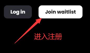 Blockster空投:完成简单社交任务可得10 个 BXR 代币,每推荐1人得1 BXR