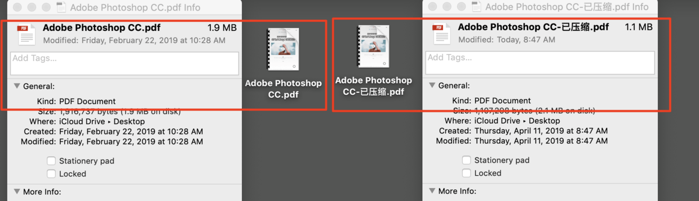 smallpdf 简单好用的线上pdf工具