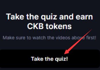 Nervos Network(CKB):联合Binance和CMC进行问答空投CKB