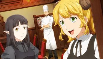 动画「异世界食堂」第2季先导PV公开