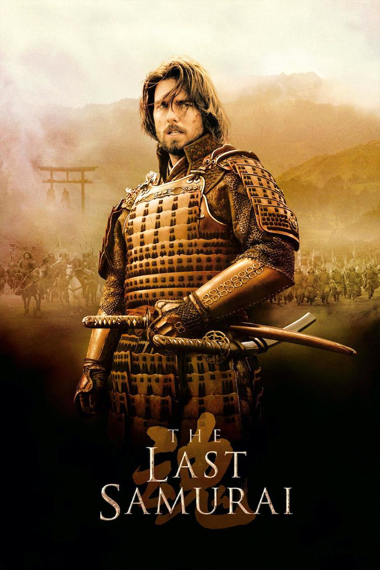 《最后的武士》影评:用花语当作最凄美的墓志铭