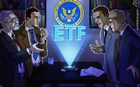 分析师称,SEC可能在1-2年内批准比特币交易基金