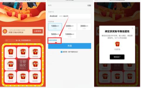 【起点中文网0.01元撸1元微信红包】打开链接->登录账