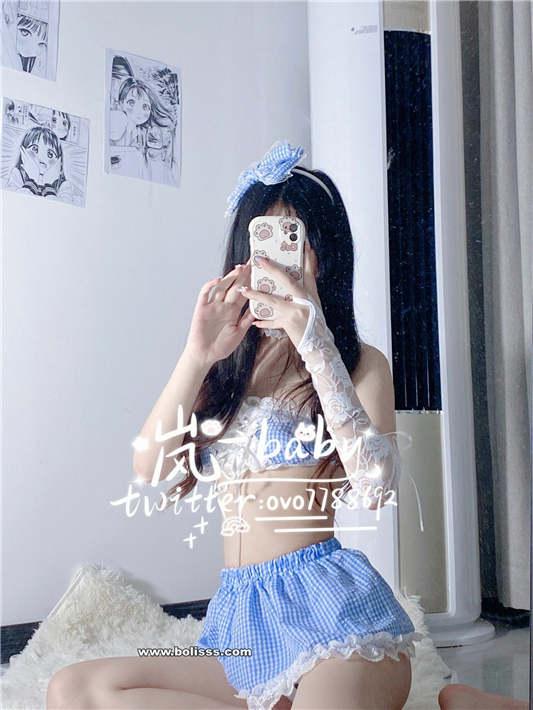 图片[2]-原味岚 – 蓝色小裙[1V/24P/100MB]-醉四季