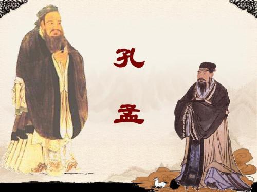 王蒙讲孔孟老庄-从孔孟老庄到理学心学,多重身份跨界全新解读