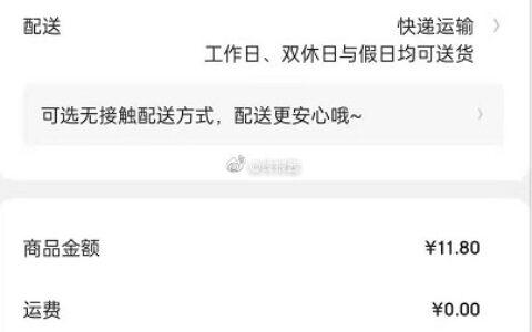 如有生鲜10-6或者多单有礼6京券云南高山土豆 4500g马