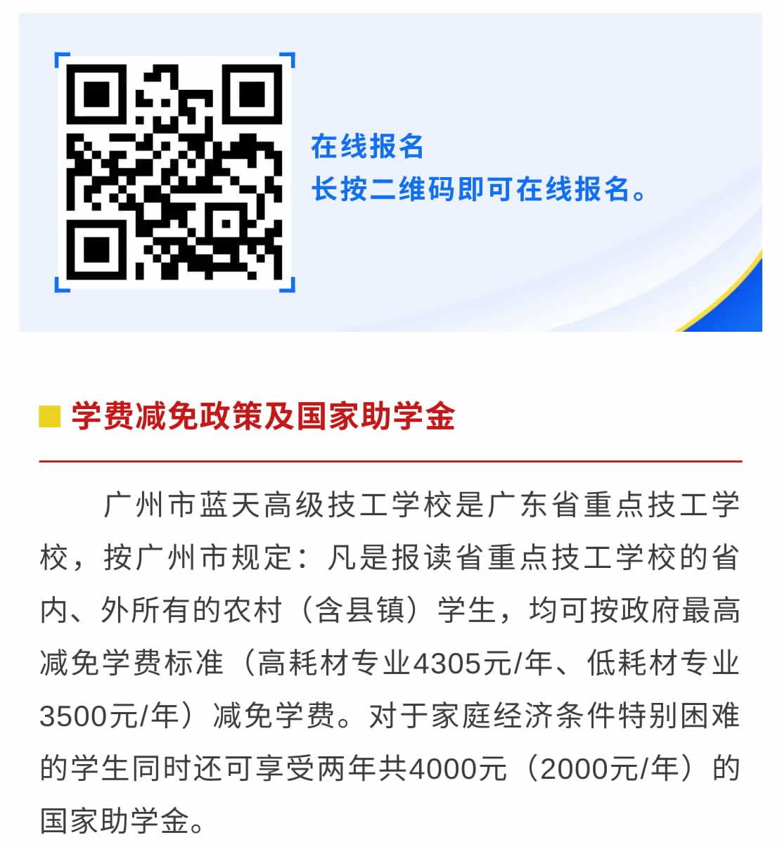数字媒体技术应用-1_r5_c1.jpg