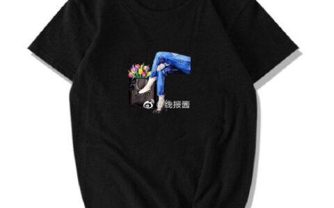 亚姿达旗舰店,夏季新款潮牌ins打底衫短袖,拍3件 37.