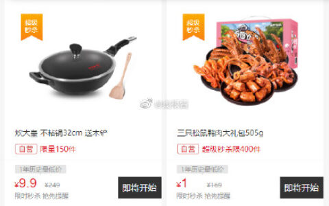 10点秒杀限量150、9.9炊大皇不粘锅炒锅32cm家用炒菜锅