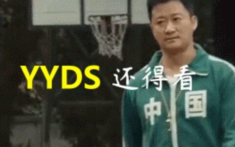 马龙樊振东都是最强的!!!也恭喜龙队夺下中国第19金