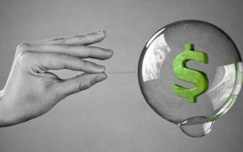加密交易所Buenbit完成1100万美元融资,由 Libertus Capital 领投