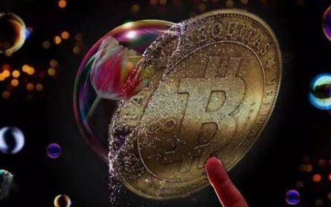 巨型泡沫!古根海姆:比特币短期内恐暴跌50% 但长期最高涨至60万美元