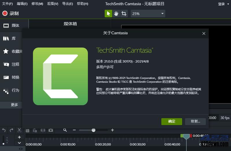 TechSmith Camtasia v21.0.10 Build 32921