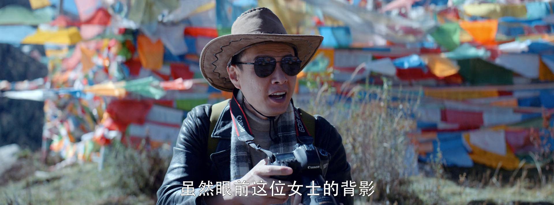 悠悠MP4_MP4电影下载_[我来自北京之玛尼堆的秋天][WEB-MP4/1.19GB][国语配音/中文字幕][1080P][扶贫,主旋律,西藏,爱国主义,援藏,喜剧,剧情]