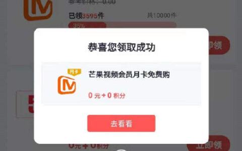 """【招行】反馈掌上生活app底部 -今日发现-搜索框右边"""""""