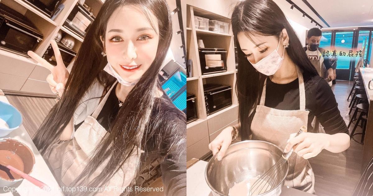 「桃园迪丽热巴」爱佳奈自制超梦幻手作蛋糕!围裙底下是超迷人的火辣身材!