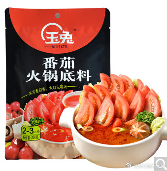 【京东】用极速版9.9-5/15-5券玉兔 火锅底料200g(番