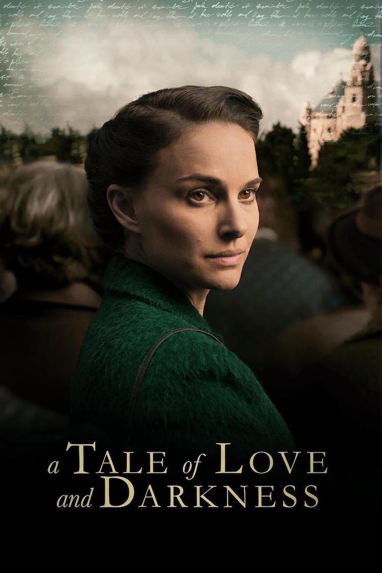 [hunt 856] 娜塔莉·波特曼《爱与黑暗的故事》电影影评:可能爱它的原声带胜过电影本身-爱趣猫