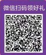 深圳建行最高88元立减金