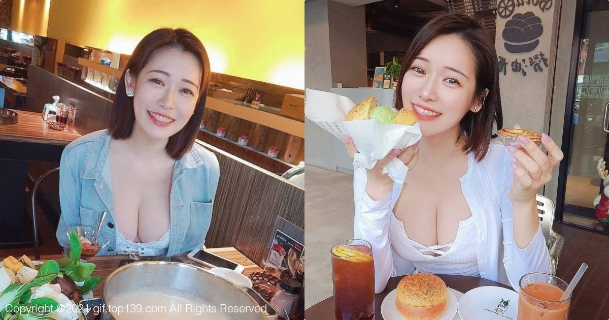 火锅店偶遇「超凶短发美女」!迷人的身材是餐厅里的火辣焦点
