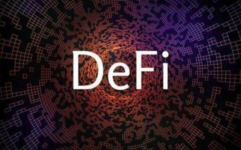 全面拥抱DeFi生态,火币钱包战略升级为一站式DeFi资产收益管理平台