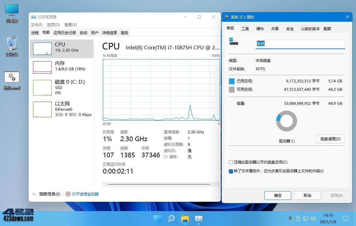 xb21cn Windows 11企业版 22000.1 精简版
