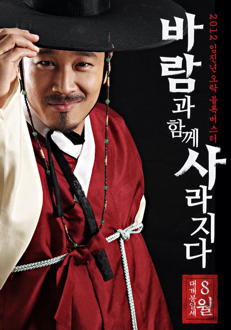 《随风而逝》车太贤主演,娱乐性挺高的一部电影