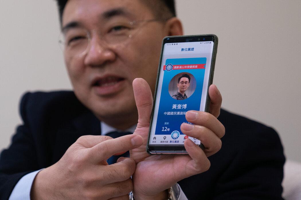 江启臣展示的国民党手机应用软件。