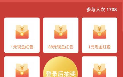 【招行】 限浙江杭州、湖州、嘉兴、绍兴、金华、衢州