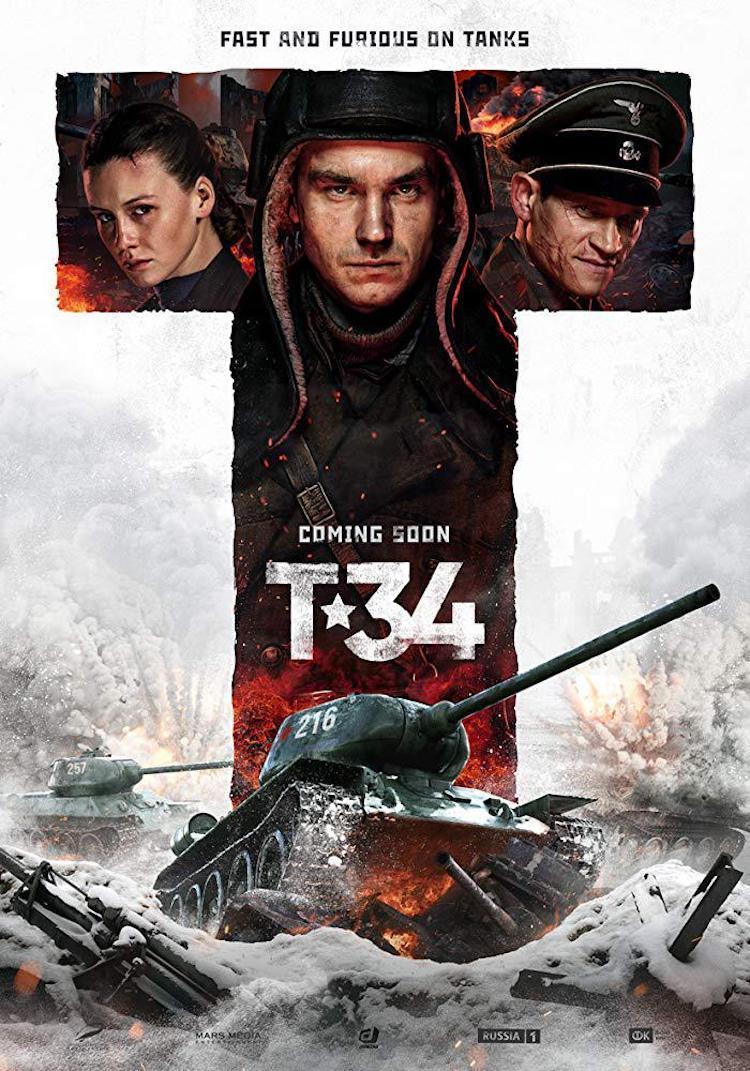 《猎杀T34》电影:剧本不足真的是硬伤