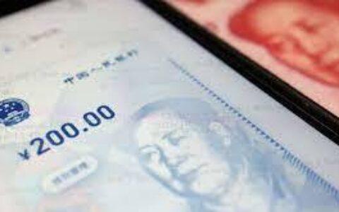 雄安、成都数字人民币活动的创新和问题思考