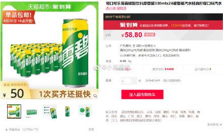 可口可乐碳酸饮料摩登罐330mlx24罐整箱,买1件88会员